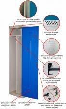Шкафы для одежды усиленной конструкции ТМ
