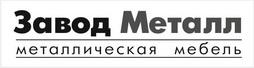 Завод Металл
