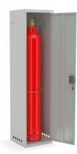 Шкаф для кислородного баллона ШГР 40-1