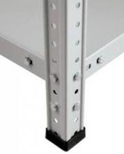 Металлический стеллаж усиленный СТФУ 1045-2.5