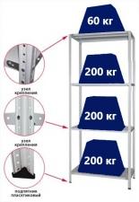 Металлический стеллаж усиленный СТФУ 1035-2.5