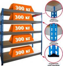 Металлический стеллаж складской МКФ 15505-2,5
