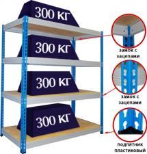 Металлический стеллаж складской МКФ 15504-2,0