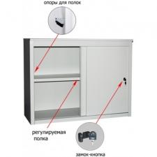 Архивный шкаф с дверями - купе ALS 8812
